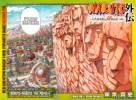 Цветная манга Наруто гайден: Глава 1 - Монументы Хокаге