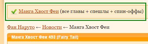 Все выпуски Хвост Феи