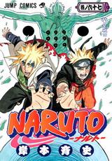 Komik Naruto 661 Pdf