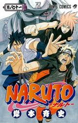 Komik Naruto 653 Pdf