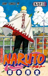 Komik Naruto Chapter 683 Pdf