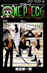Манга Ван Пис (One Piece) Том 6