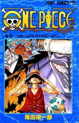 Манга Ван Пис (One Piece) Том 10
