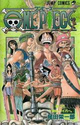 Манга Ван Пис (One Piece) Том 28