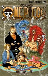 Манга Ван Пис (One Piece) Том 31