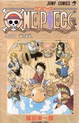 Манга Ван Пис (One Piece) Том 32