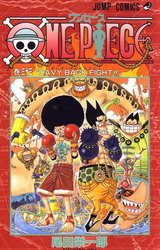 Манга Ван Пис (One Piece) Том 33