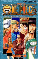 Манга Ван Пис (One Piece) Том 34