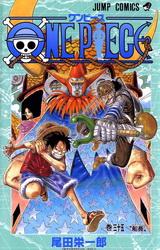 Манга Ван Пис (One Piece) Том 35