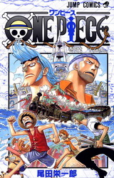 Манга Ван Пис (One Piece) Том 37