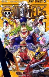 Манга Ван Пис (One Piece) Том 38