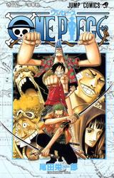 Манга Ван Пис (One Piece) Том 39