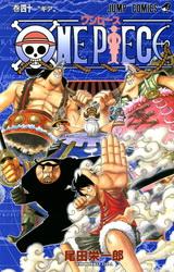Манга Ван Пис (One Piece) Том 40