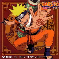 Naruto OST 1