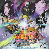Naruto The Movie 1 OST