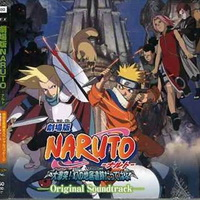 Naruto The Movie 2 OST