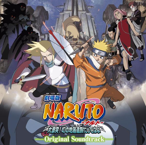Naruto The Movie 2 OST