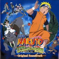 Naruto The Movie 3 OST