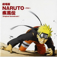 Naruto Shippuuden The Movie 1 OST