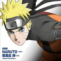 Naruto Shippuuden The Movie 2 OST