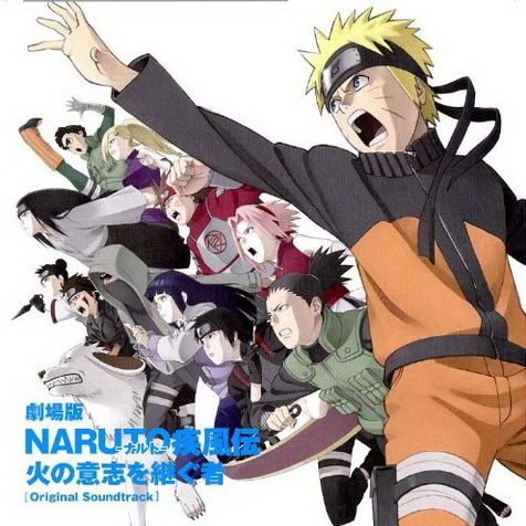 Naruto Shippuuden The Movie 3 OST