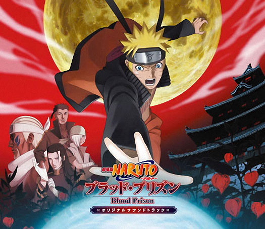 Naruto Shippuuden The Movie 5 OST