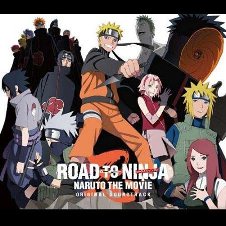 Naruto Shippuuden The Movie 6 OST