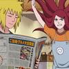 Смотреть онлайн и скачать Naruto Shippuuden 432